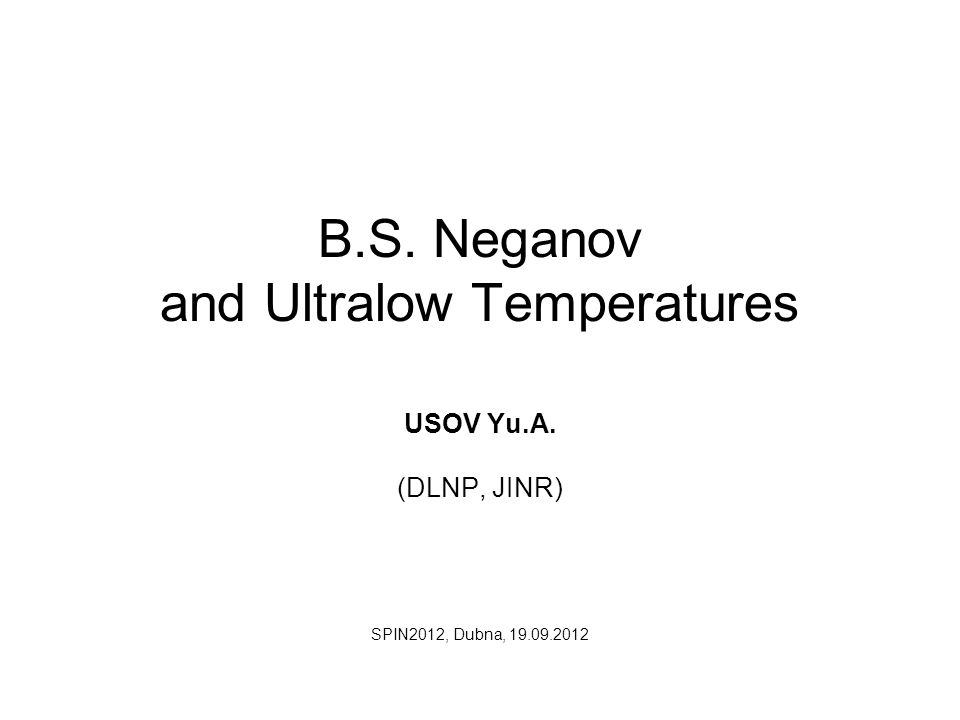 27.04.1928-19.08.2012 Professor Boris NEGANOV passed away on 19 August 2012.