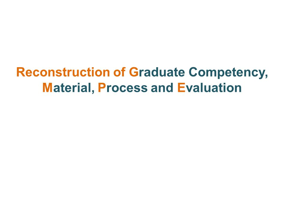 Reconstruction of Graduate Competency, Material, Process and Evaluation