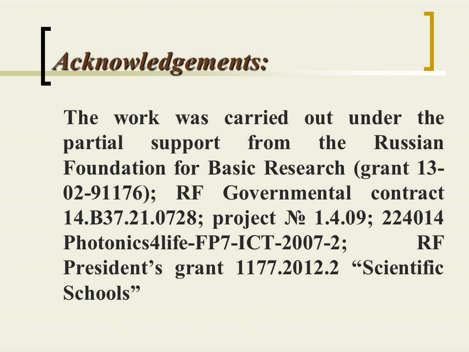Acknowledgements: The work was carried out under the partial support from the Russian Foundation for Basic Research (grant 13- 02-91176); RF Governmental contract 14.B37.21.0728; project № 1.4.09; 224014 Photonics4life-FP7-ICT-2007-2; RF President's grant 1177.2012.2 Scientific Schools