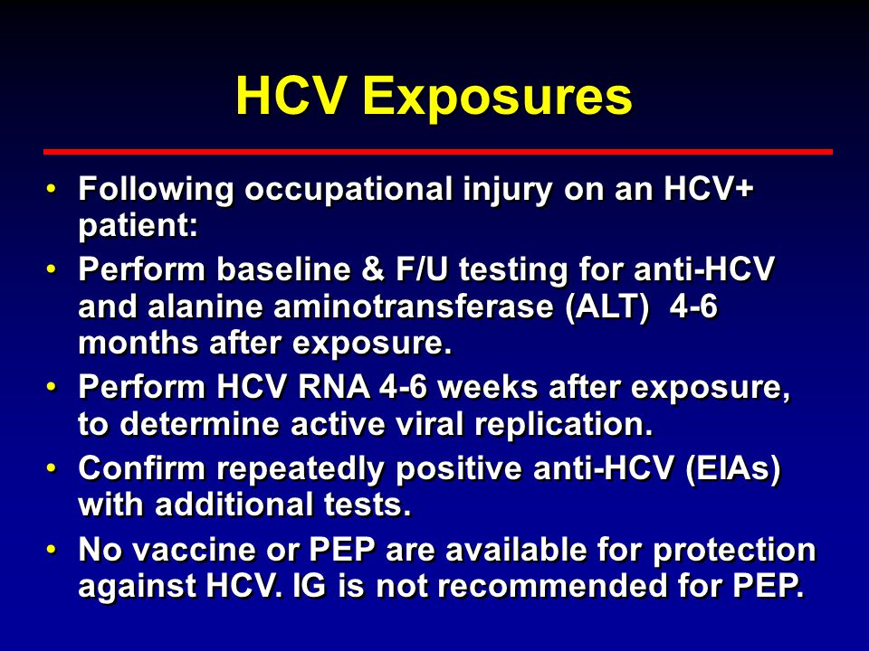 Evaluation of Occupational Exposure Obtain informed consent. Test source for HBsAg, anti-HCV, and HIV antibody. Consider using a rapid HIV antibody te