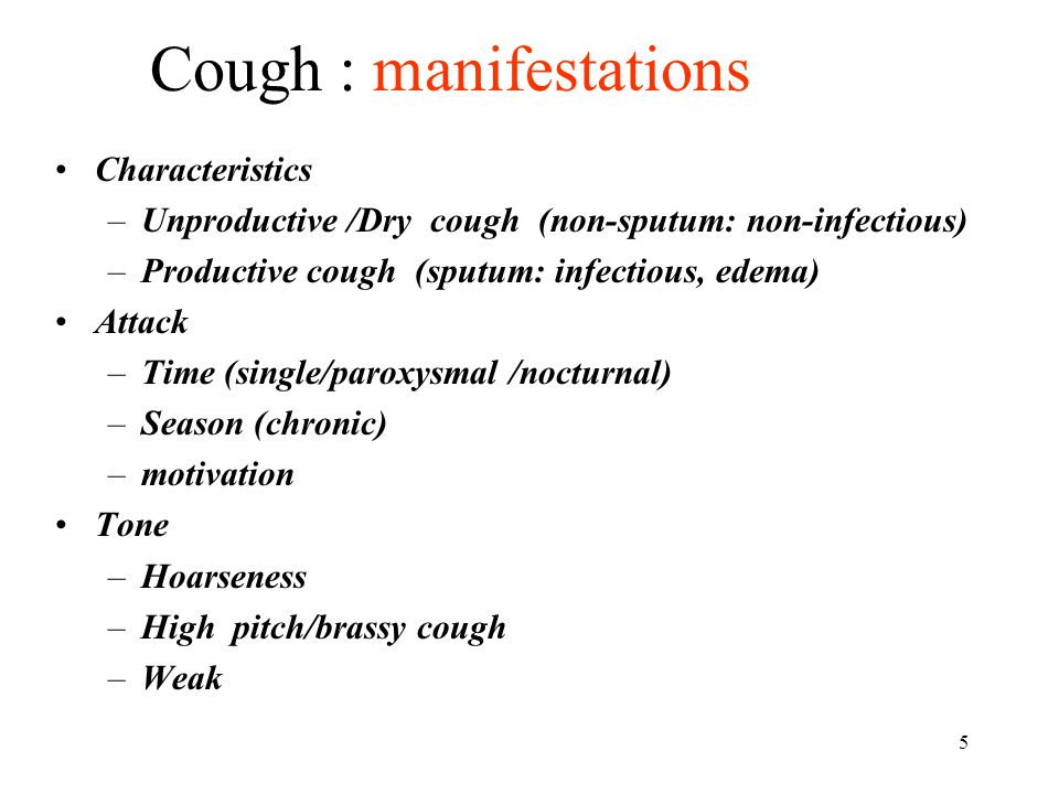 6 Cough : Clinical Occurrence Respiratory diseases___ the most common causes –Airway agents Bronchitis, bronchiectasis, asthma, endobronchial tuberculosis, tumor, pharyngitis , tracheoesophageal fistula , foreign bodys –Lung agents Infection, edema, fibrosis, tumor –Pleural agents Pleurisy, pneumothorax, mesothelioma of pleura