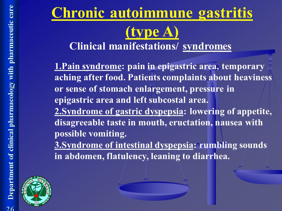 Department of clinical pharmacology with pharmaceutic care 26 1.Pain syndrome: pain in epigastric area, temporary aching after food. Patients complain