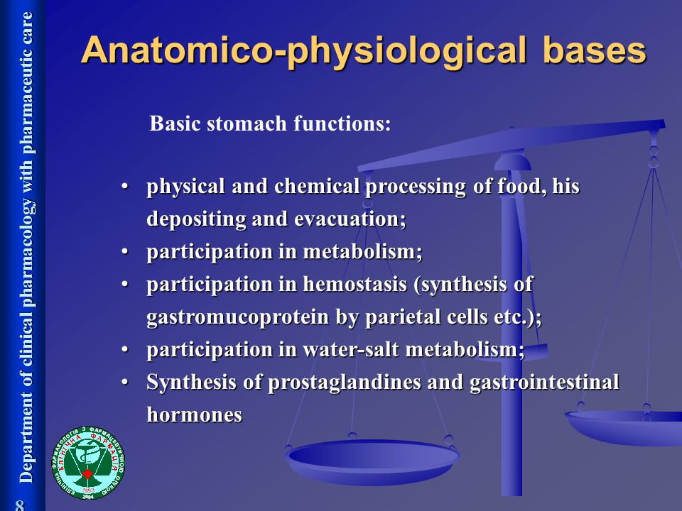 Department of clinical pharmacology with pharmaceutic care 9 Клиническая фармация в гастроэнтерологии Factors that play the great role of the development of inflammation diseases in the gastroduodenal area Protective factors mucus mucus Ionic gradient Ionic gradient bicarbonates bicarbonates prostaglandins prostaglandins Epithelial cells Epithelial cells Mucus membrane blood supply Mucus membrane blood supply Aggression factors Drugs and medicines (NSAIDs) hydrochloric acid Pepsin Helicobacter pylori
