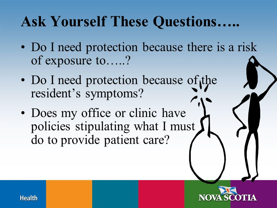 Ask Yourself These Questions….. Do I need protection because there is a risk of exposure to…...