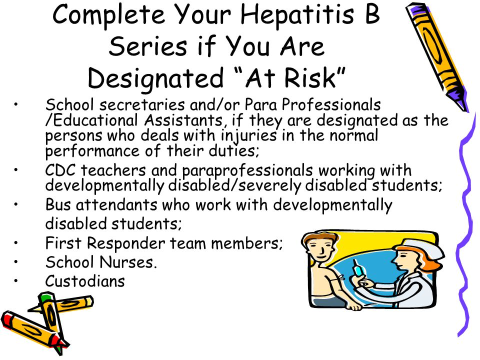 """Complete Your Hepatitis B Series if You Are Designated """"At Risk"""" School secretaries and/or Para Professionals /Educational Assistants, if they are des"""