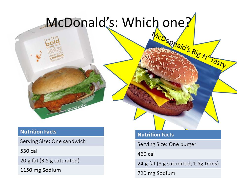 McDonald's: Which one.
