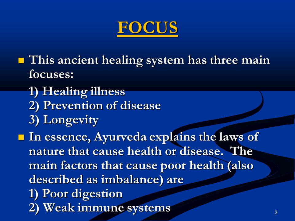 HOW DOES AYURVEDA WORK.