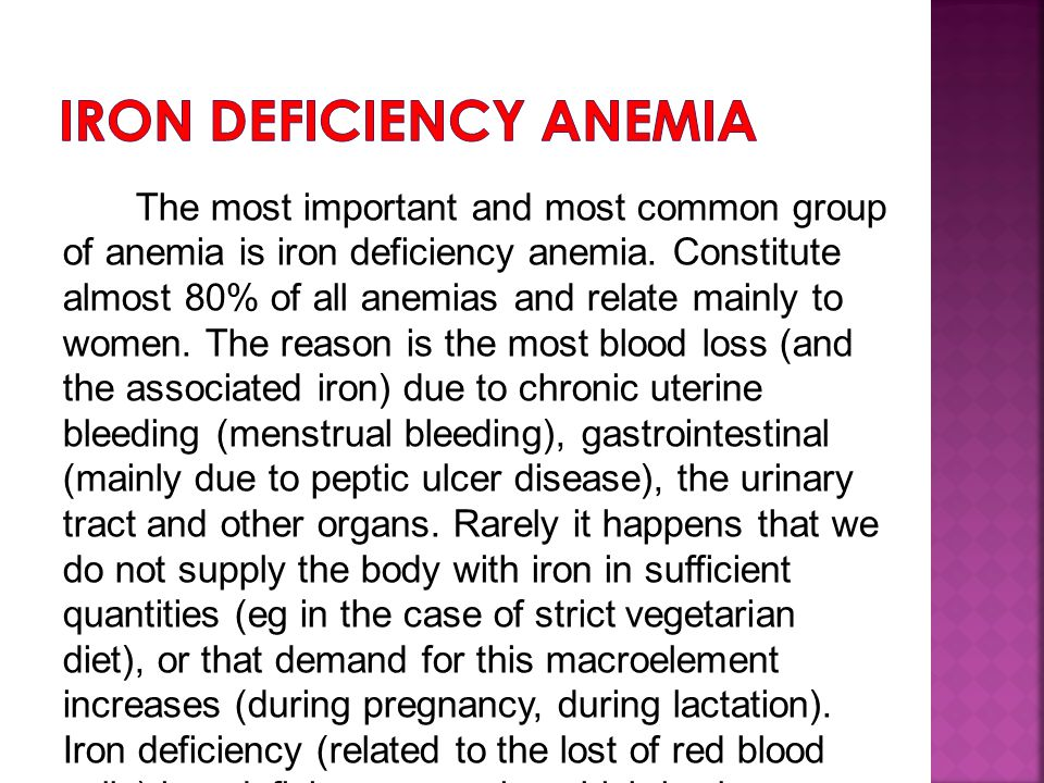 The first symptoms are common to many types of anemias.
