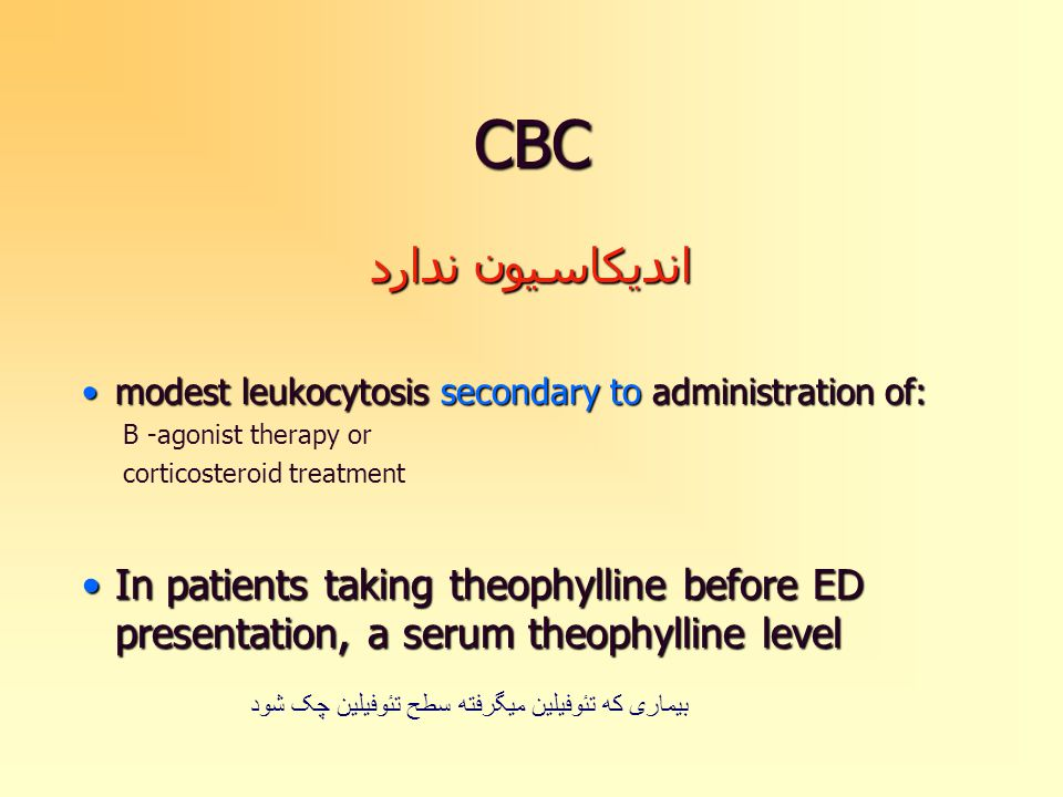 CBC اندیکاسیون ندارد modest leukocytosis secondary to administration of:modest leukocytosis secondary to administration of: B -agonist therapy or cort