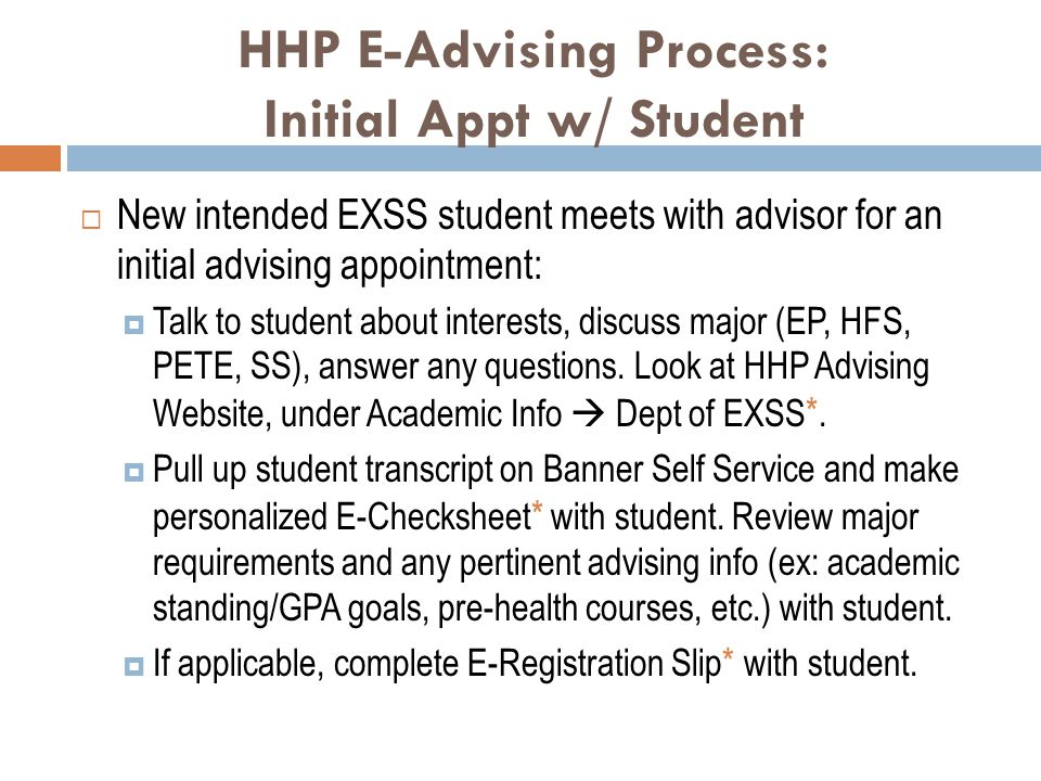 HHP E-Advising Process: Initial Appt w/ Student  New intended EXSS student meets with advisor for an initial advising appointment:  Talk to student