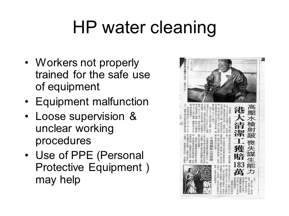 HP water cleaning Workers not properly trained for the safe use of equipment Equipment malfunction Loose supervision & unclear working procedures Use