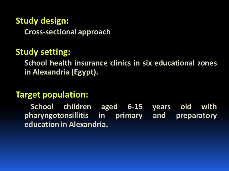Study design: Cross-sectional approach Study setting: School health insurance clinics in six educational zones in Alexandria (Egypt). Target populatio