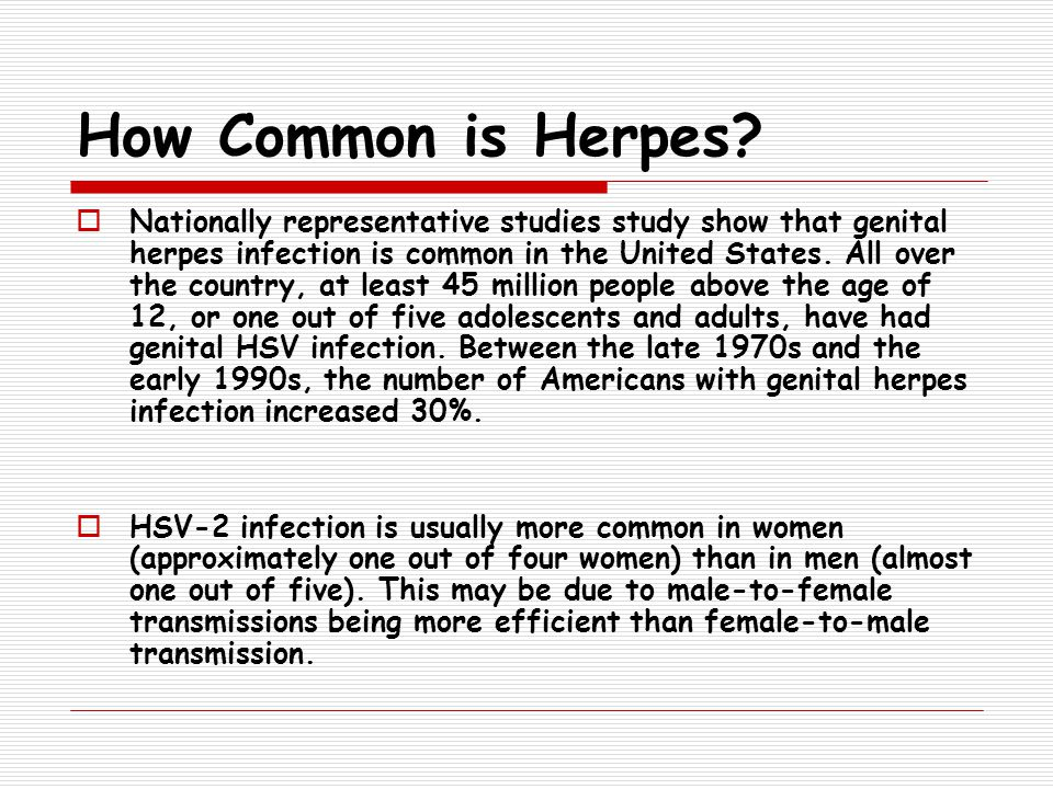 How Common is Herpes.
