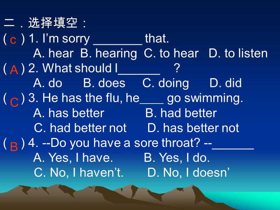 二.选择填空: ( ) 1. I'm sorry _______ that. A. hear B.