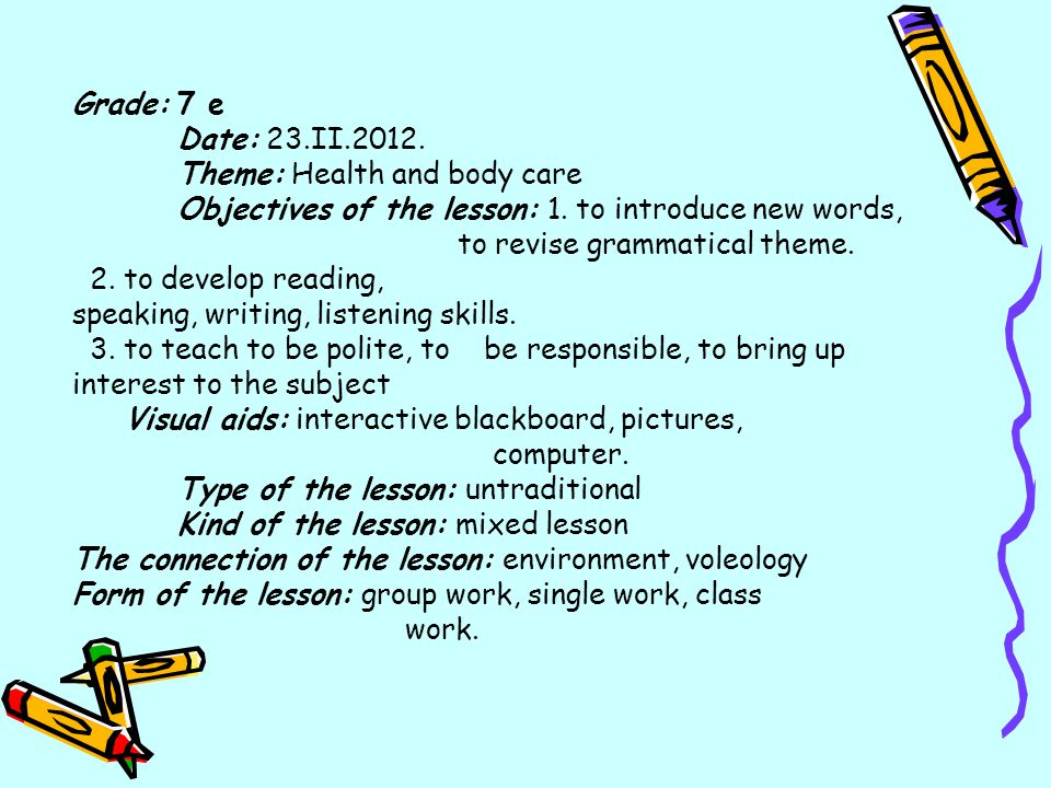 Grade: 7 е Date: 23.II.2012. Theme: Health and body care Objectives of the lesson: 1.