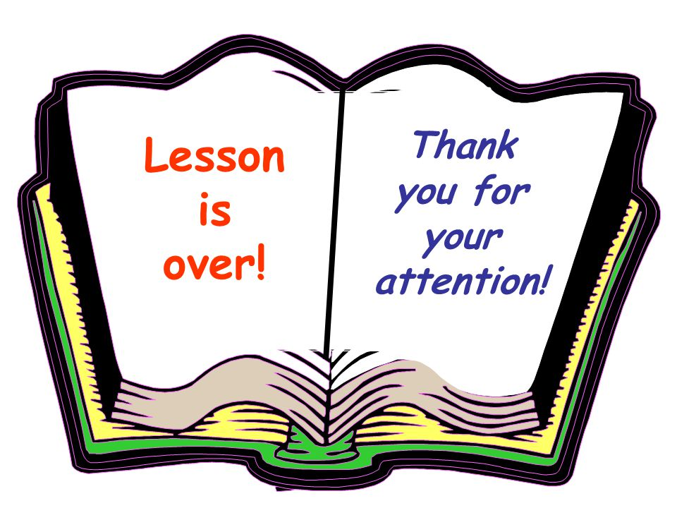Lesson is over! Thank you for your attention! Lesson is over! Thank you for your attention!