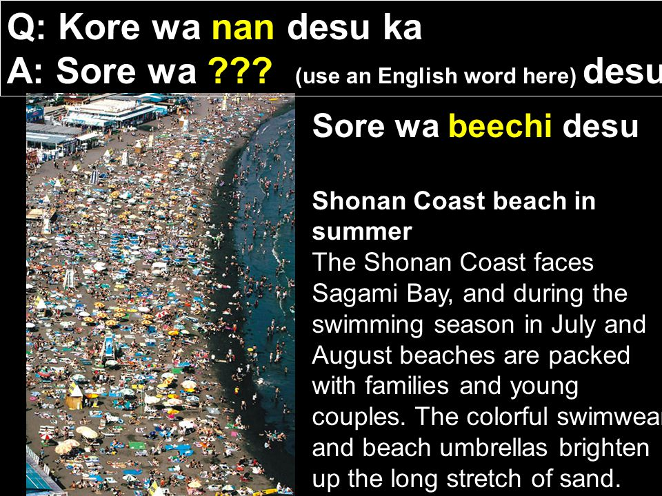 Sore wa beechi desu Shonan Coast beach in summer The Shonan Coast faces Sagami Bay, and during the swimming season in July and August beaches are packed with families and young couples.