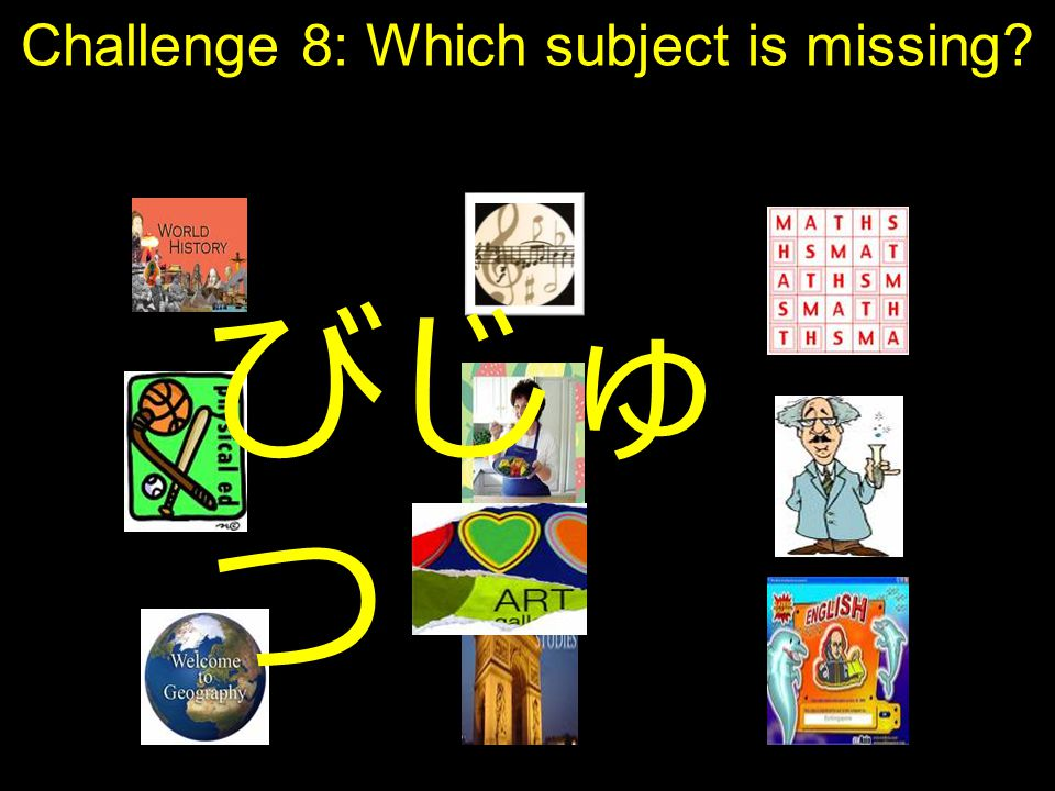 Challenge 8: Which subject is missing びじゅ つ