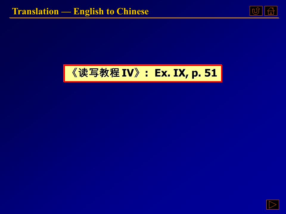 TranslationTranslation  Ex. IX Ex. IX Ex. IX  Ex. X Ex. X Ex. XTranslation