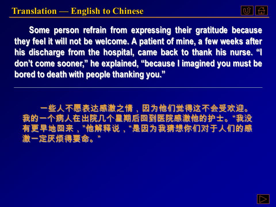 《读写教程 IV 》 :Ex. IX, p. 51 《读写教程 IV 》 : Ex. IX, p. 51 Translation — English to Chinese
