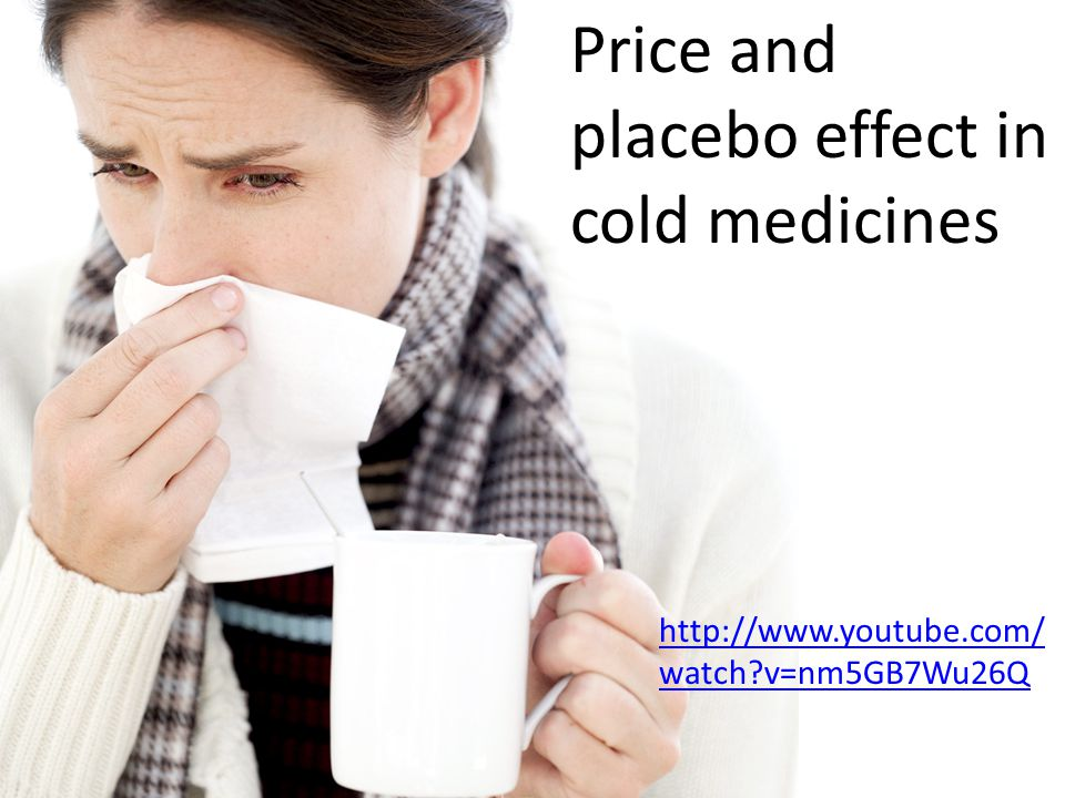Does place have a placebo effect?