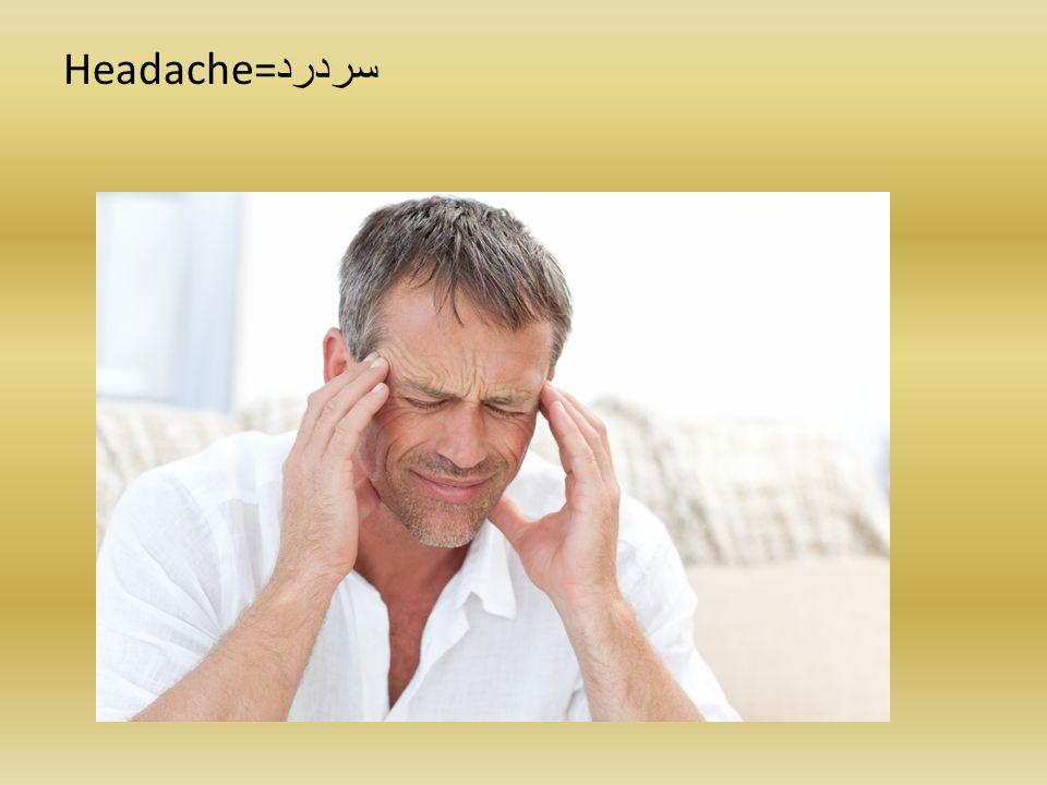 Headache= سردرد