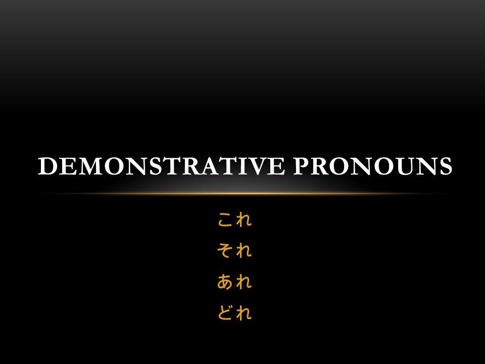 DEMONSTRATIVE PRONOUNS.