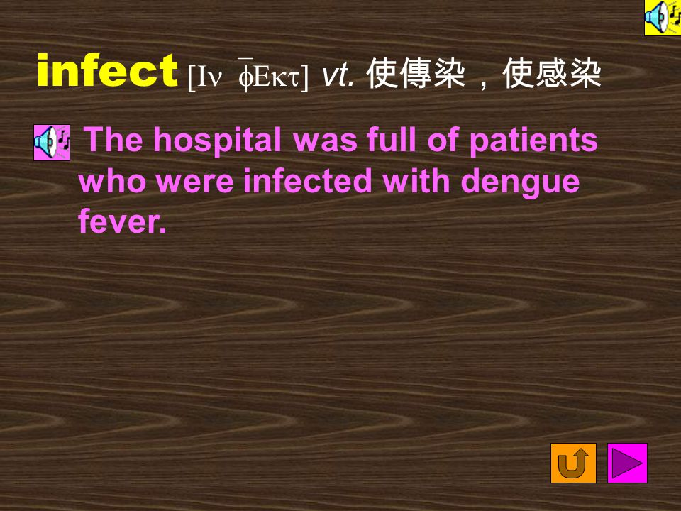 Words for Production 10. infection [In`fEkS1n] n. [U][C] the act or process of causing or getting a disease; a disease that is caused by bacteria or a