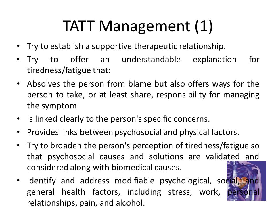 TATT Management (1) Try to establish a supportive therapeutic relationship.