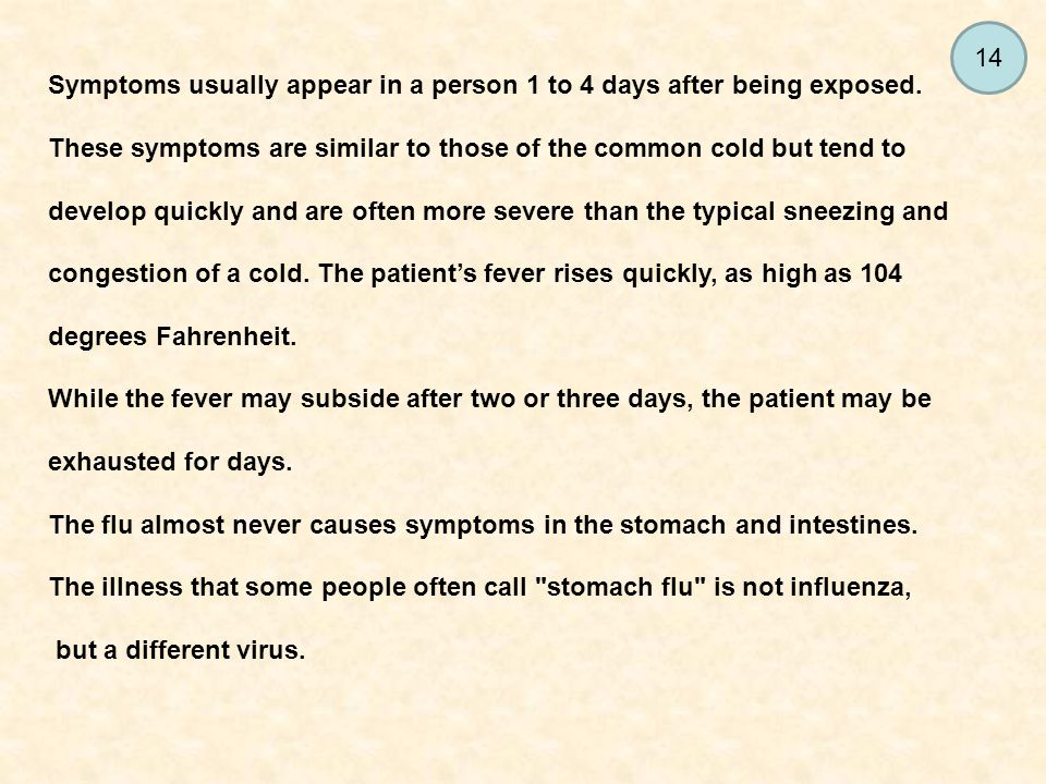 What are the signs and symptoms of influenza.