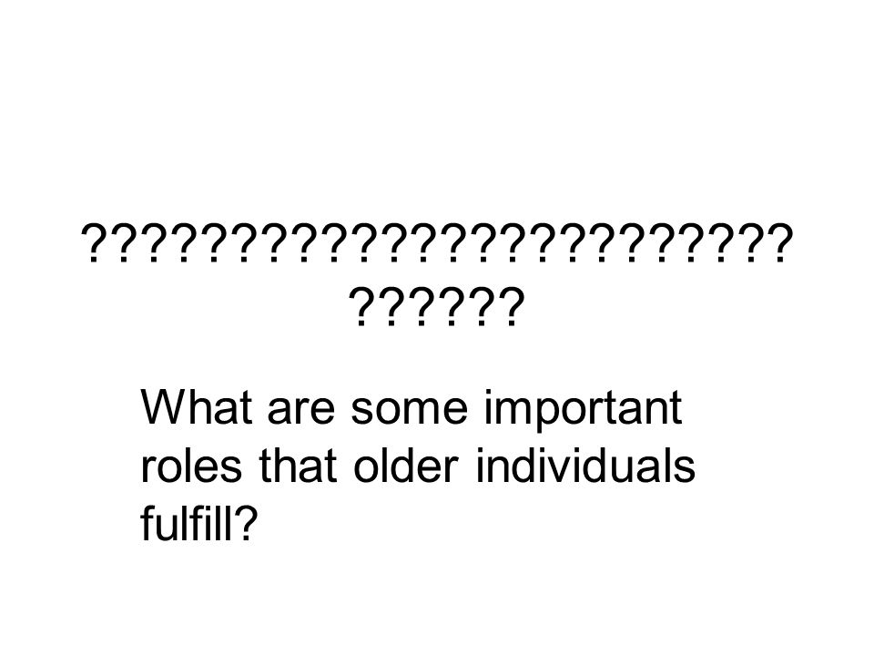???????????????????????? ?????? What are some important roles that older individuals fulfill?