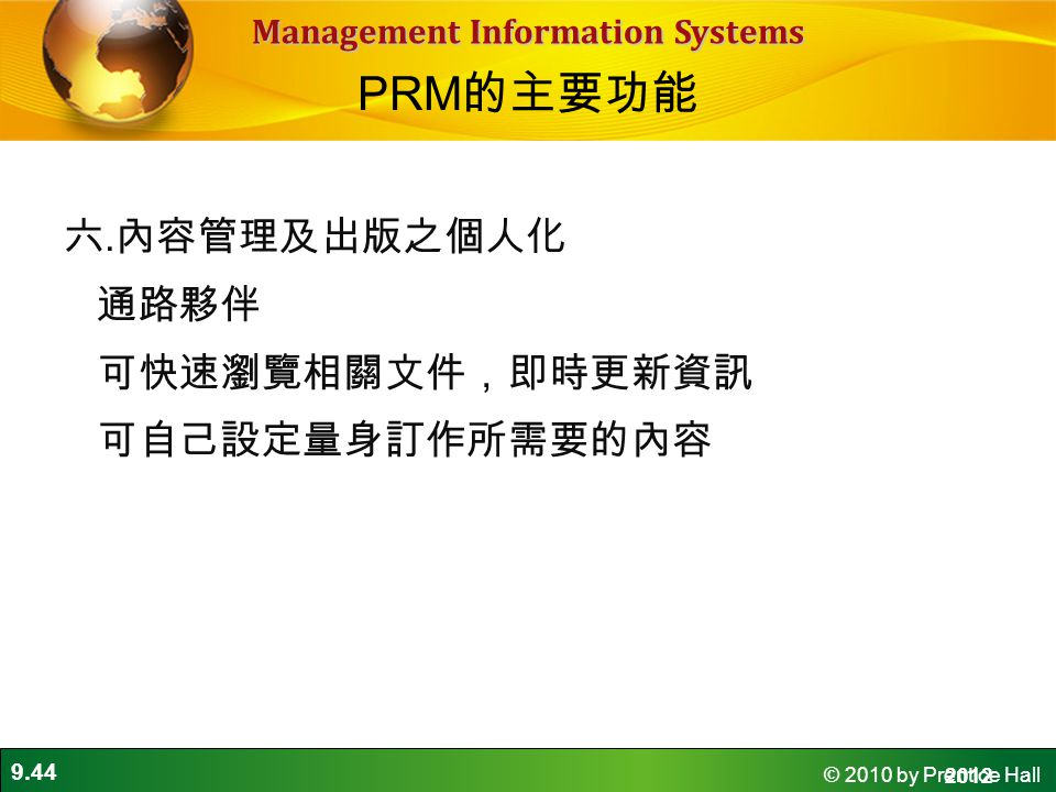 9.44 © 2010 by Prentice Hall Management Information Systems 六.