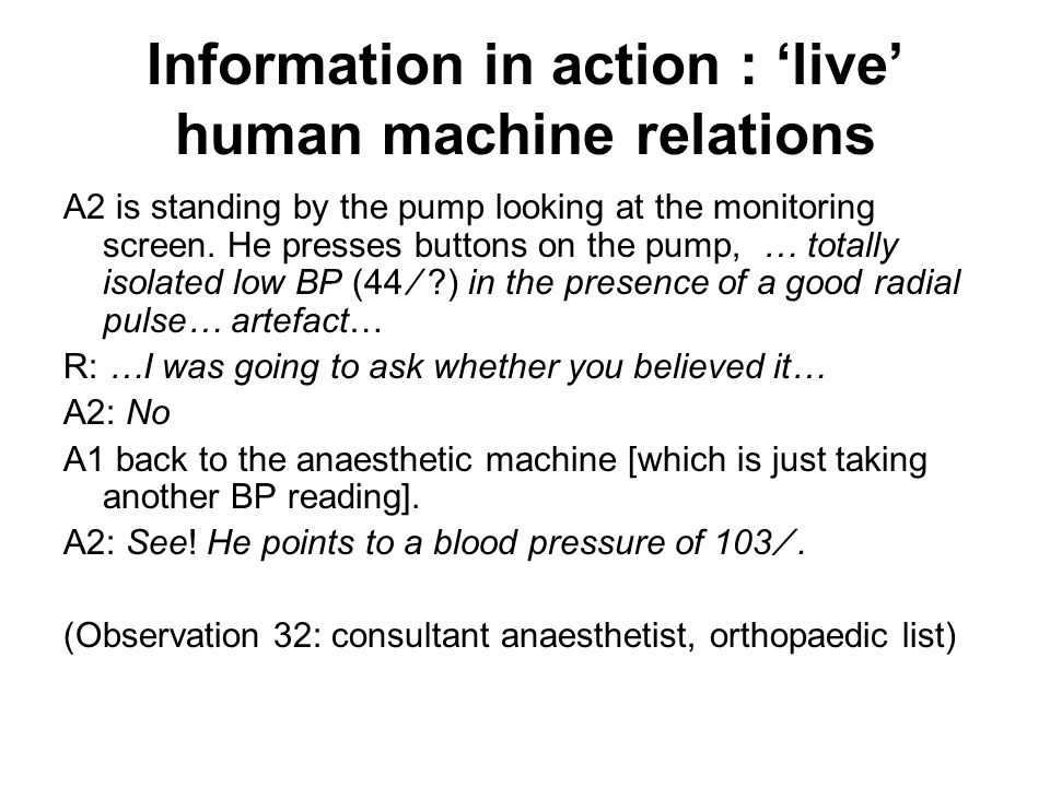 Information in action : 'live' human machine relations A2 is standing by the pump looking at the monitoring screen.
