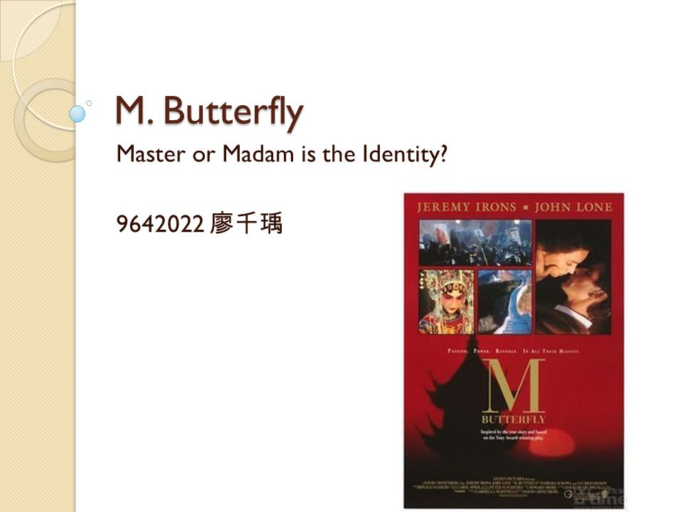 M. Butterfly Master or Madam is the Identity 9642022 廖千瑀