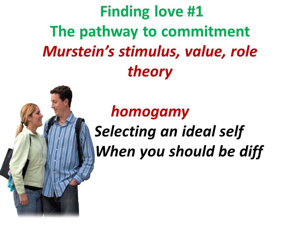 Finding love 2: irrationality and unpredictability (see below)