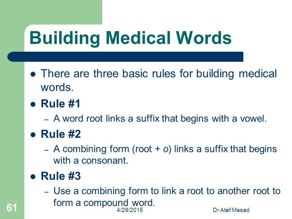 Building Medical Words There are three basic rules for building medical words. Rule #1 – A word root links a suffix that begins with a vowel. Rule #2