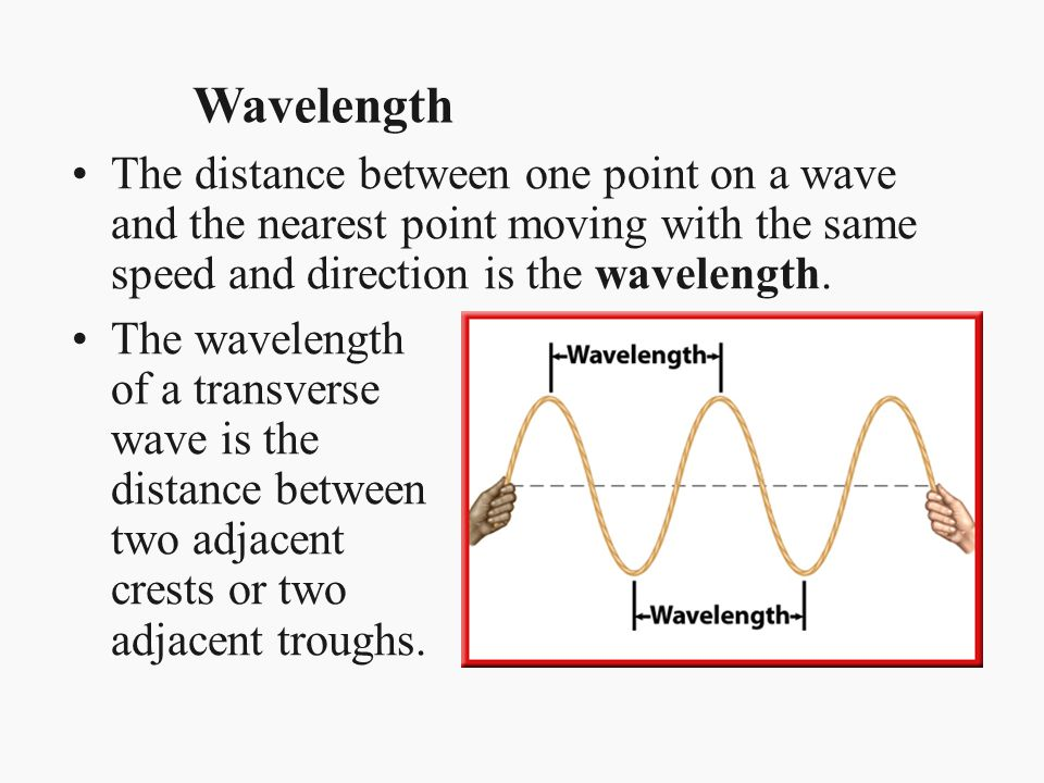 The speed of a wave depends on the medium in which the wave travels.