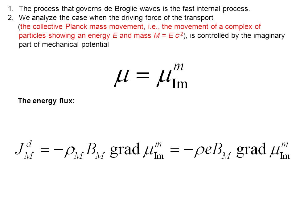 The energy flux: 1.The process that governs de Broglie waves is the fast internal process.