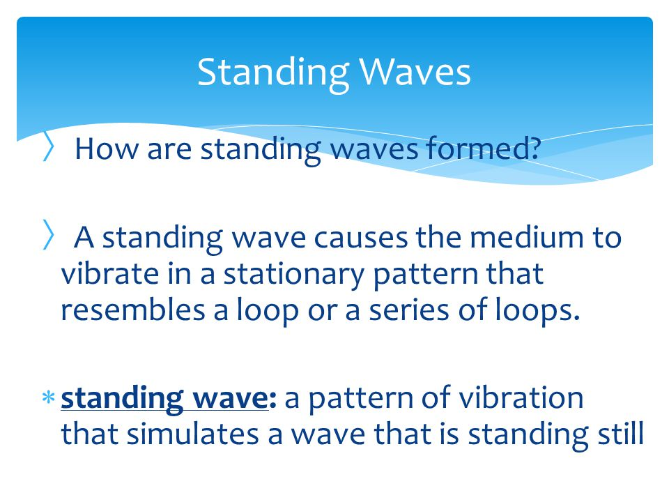  Interference of light waves creates colorful displays.  When two waves of slightly different frequencies interfere with each other, they produce be