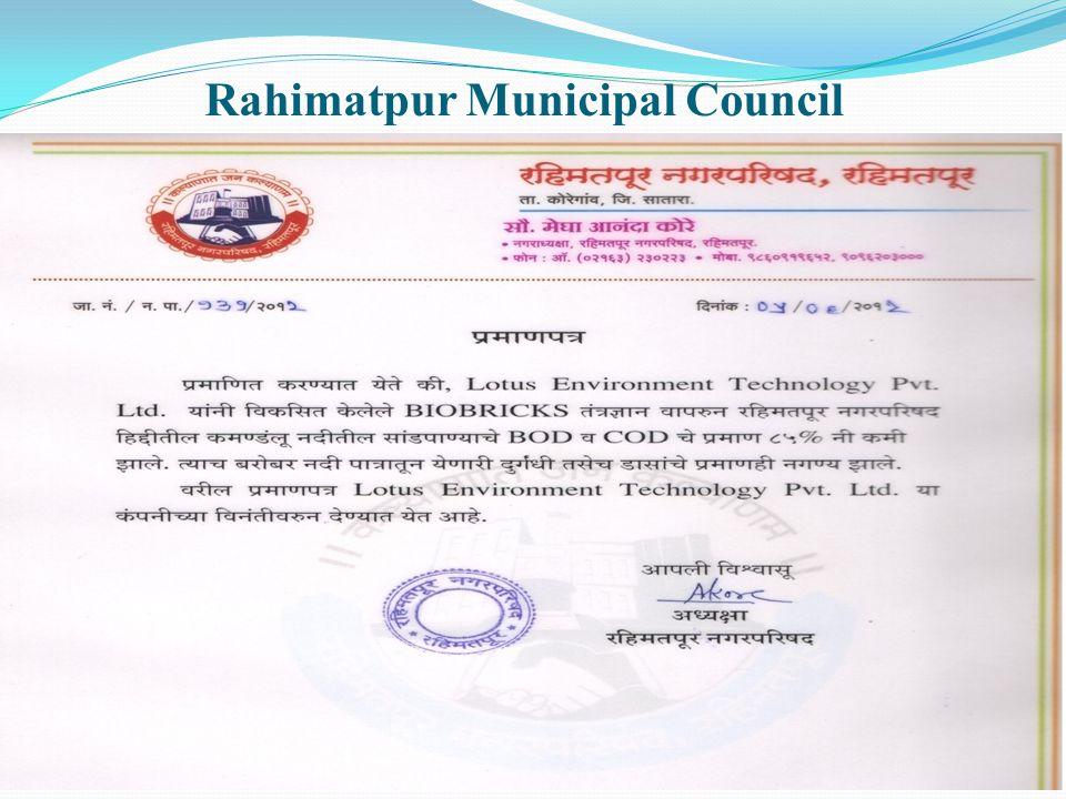 Rahimatpur Municipal Council