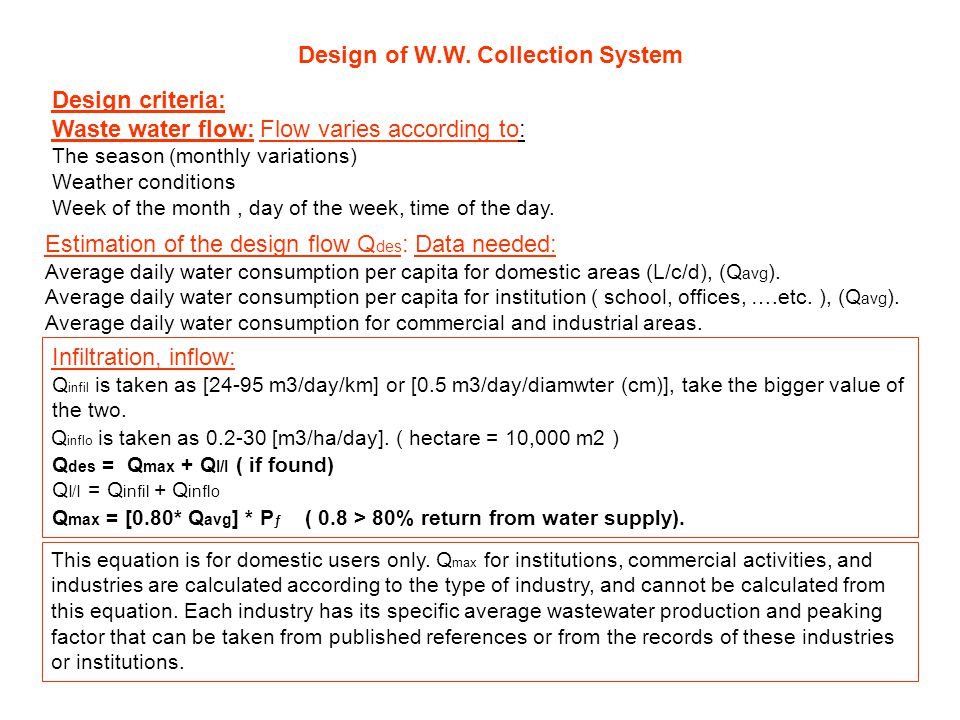Design of W.W. Collection System Design criteria: Waste water flow: Flow varies according to: The season (monthly variations) Weather conditions Week