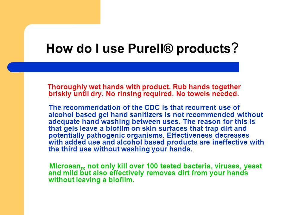 How can I tell that the Purell® instant hand sanitizer is working.