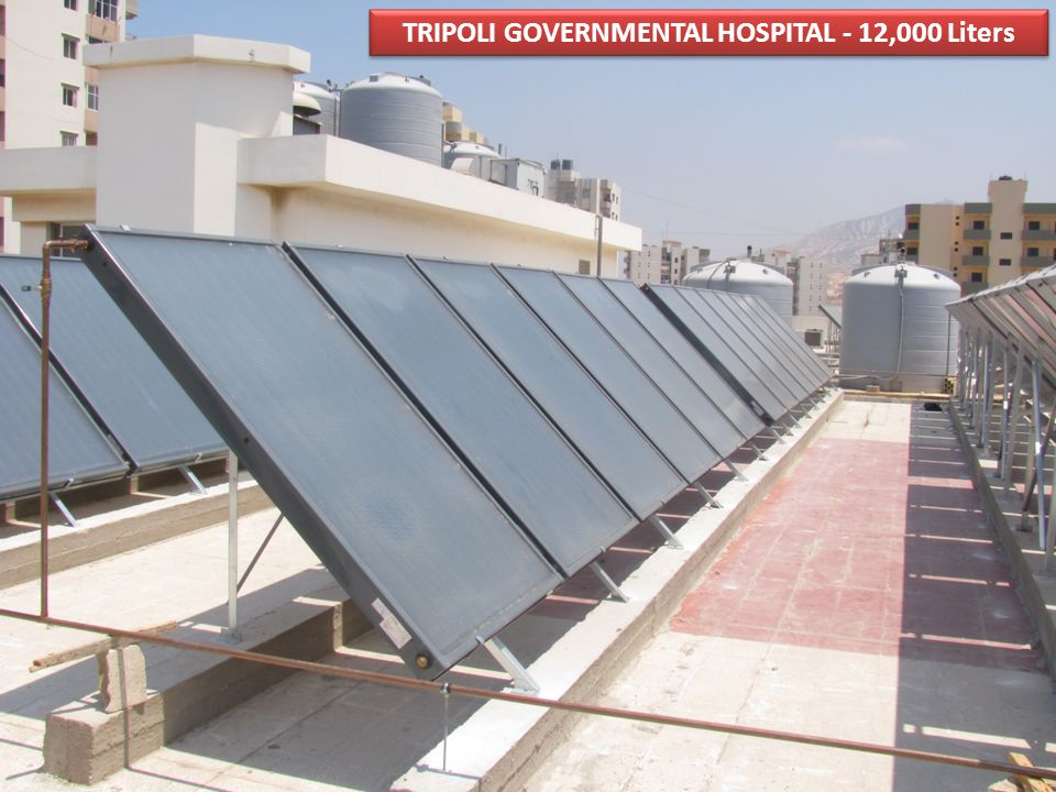 TRIPOLI GOVERNMENTAL HOSPITAL - 12,000 Liters