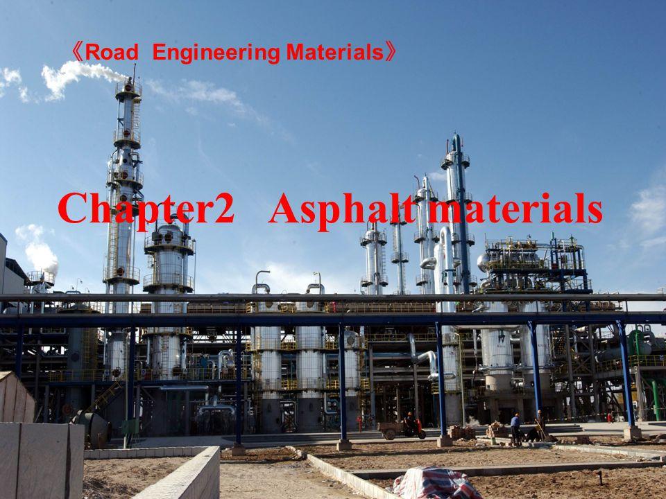 1 《 Road Engineering Materials 》 Chapter2 Asphalt materials
