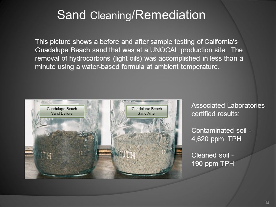 This picture shows a before and after sample testing of California's Guadalupe Beach sand that was at a UNOCAL production site.