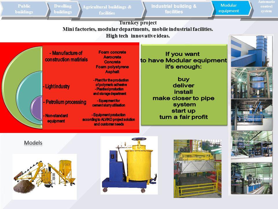 Turnkey project Mini factories, modular departments, mobile industrial facilities. High tech innovative ideas. Модульное оборудование – это готовые ко