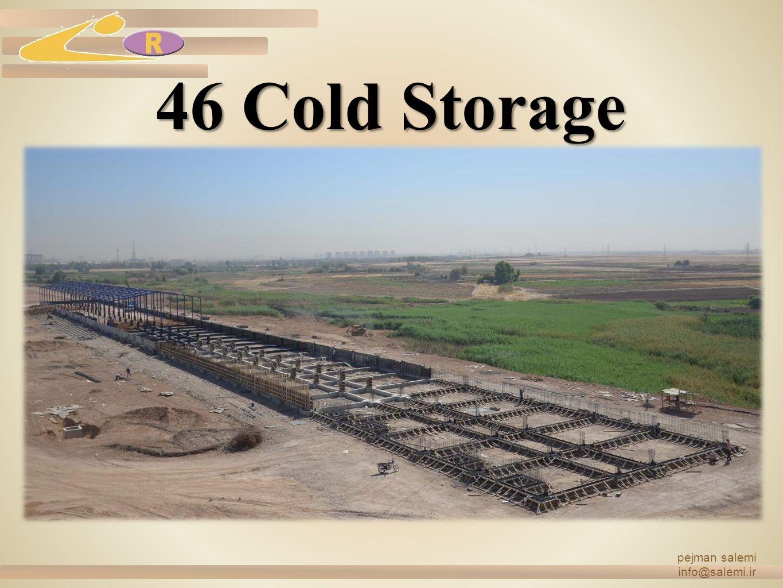 46 Cold Storage pejman salemi info@salemi.ir