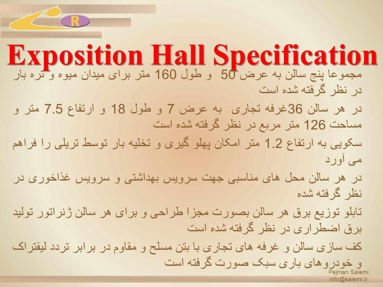 pejman salemi info@salemi.ir Exposition Hall Floor