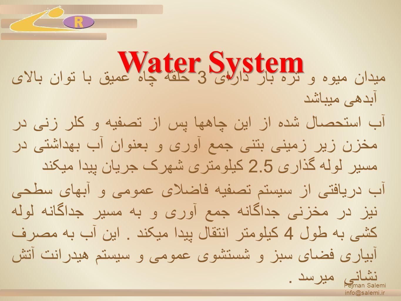 pejman salemi info@salemi.ir Water System