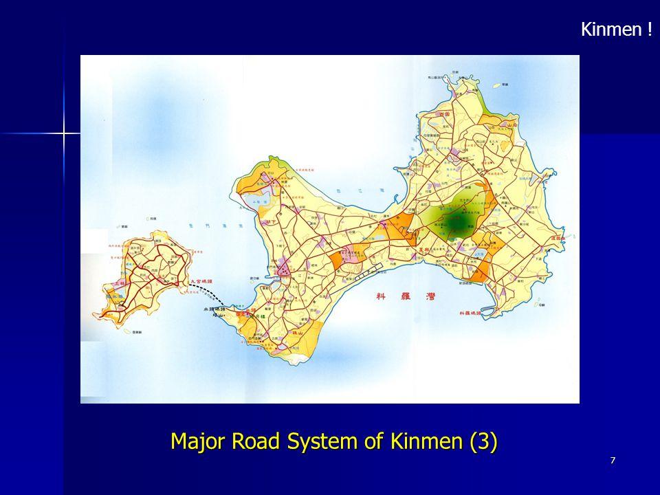 7 Major Road System of Kinmen (3) Kinmen !